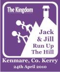 Run up the Hill Button Jpeg
