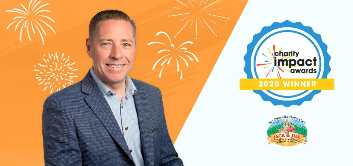 Trustee of The Year Award 2020